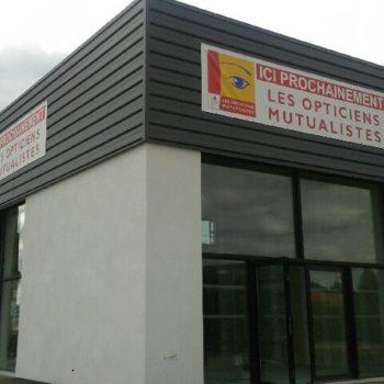 Un nouveau magasin Les Opticiens Mutualistes à Saint-Paul-Lès-Dax, pour  mieux vous accueillir. f4fc6e60213b